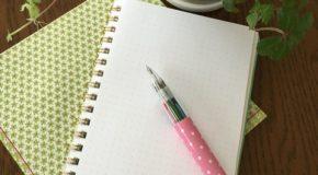 生活が空回りしている時の家事ノートの使い方