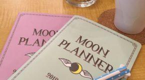 新月のプランニングにも使える「ケプトンシート」プレゼント